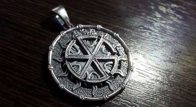 Символ Громовик