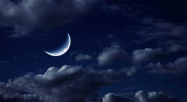 Как выбрать фазу луны для обряда