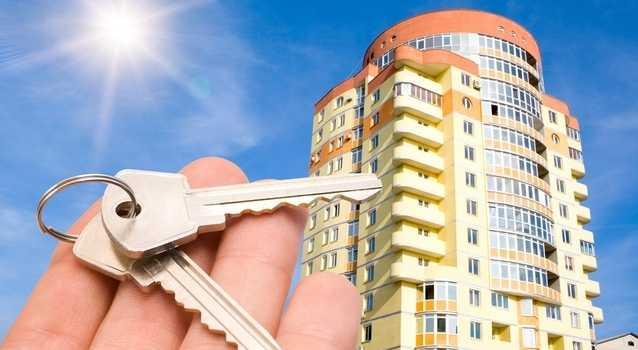Заговор на продажу квартиры