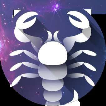 Гороскоп на 2019 год для Скорпионов