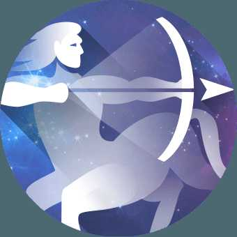 Гороскоп на 2018 год для Стрельцов