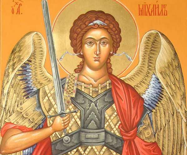 Молитвы архангелу михаилу от злых сил