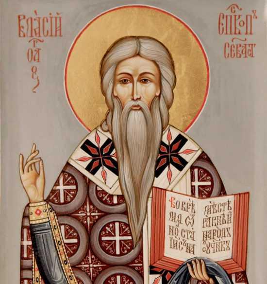 Епископ Севастийский