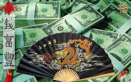 Амулеты для привлечения больших денег