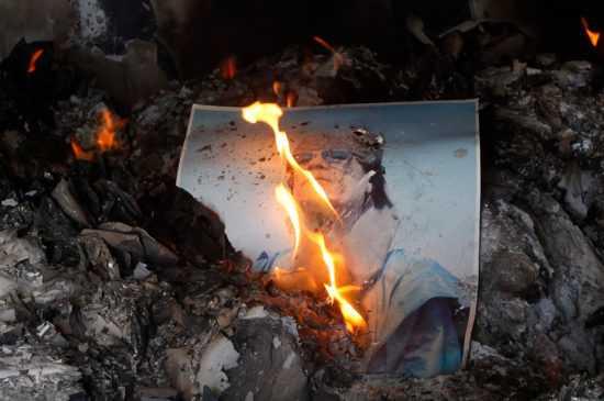 Сжечь фотографию любимого