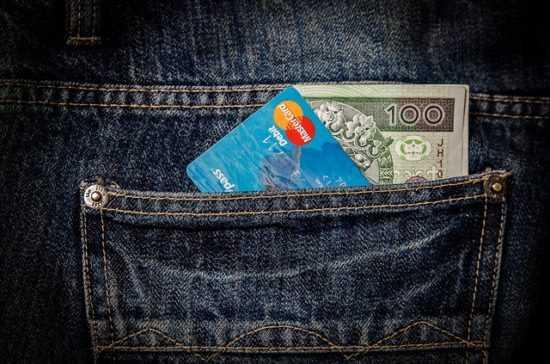 Известные денежные заговоры