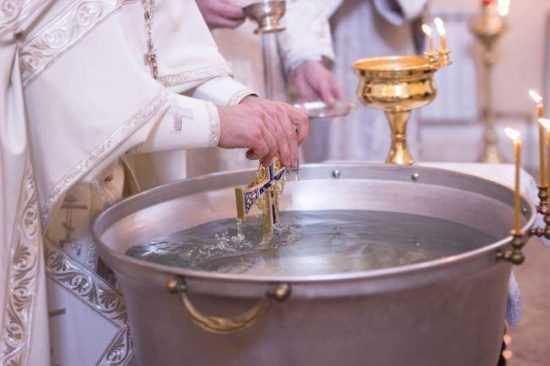 Ритуал на крещенскую воду
