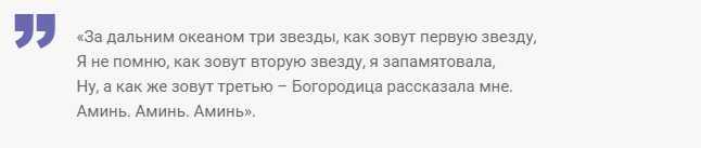 Заговор на память от Натальи Степановой