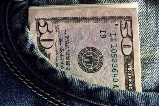 Зарплата в кармане