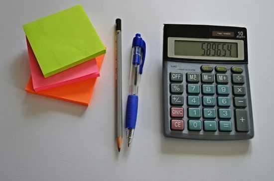 Калькулятор и бумага