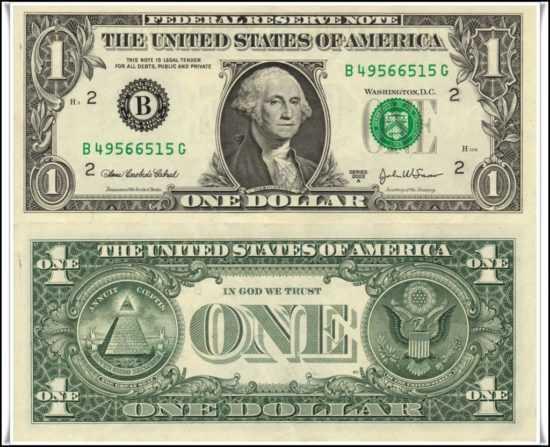 Амулет американский доллар