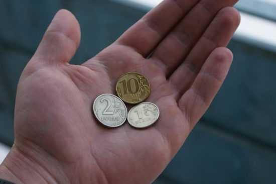 Три монетки
