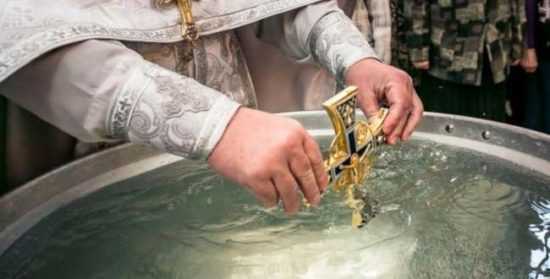 Магия крещенской воды