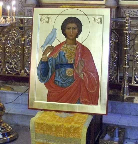 Икона Св.Трифона