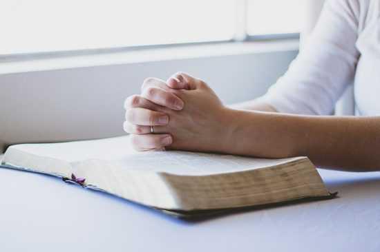 Молитва на исцеление