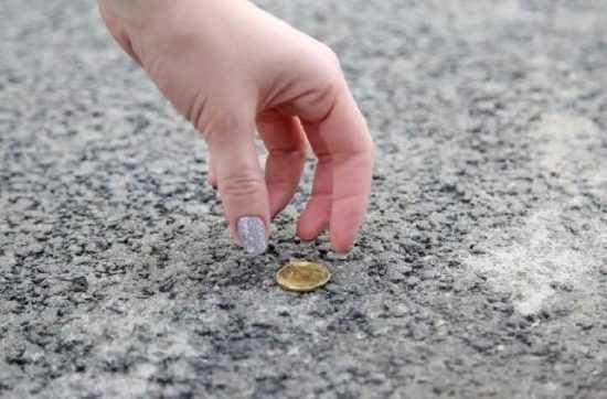 Монетка, найденная на улице