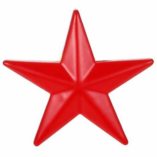 Пятиконечная красная коммунистическая звезда