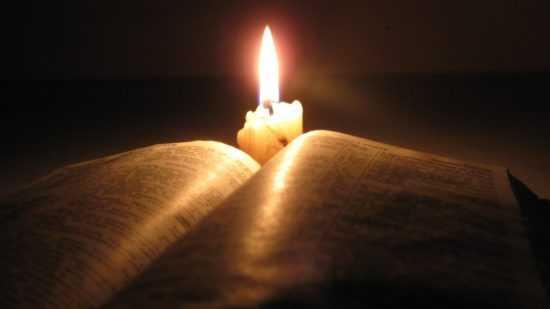Ритуал на свечку и хлеб