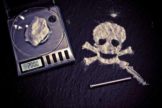 Заговор против сильных наркотиков