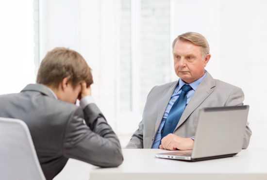 Недовольный начальник