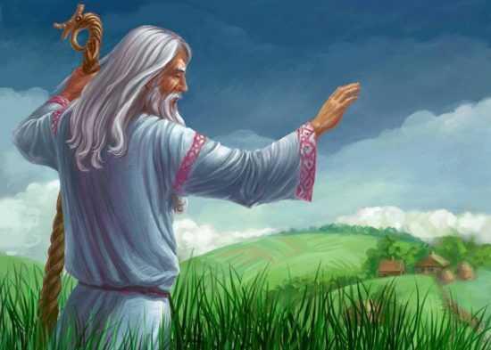 Бог Род у славян