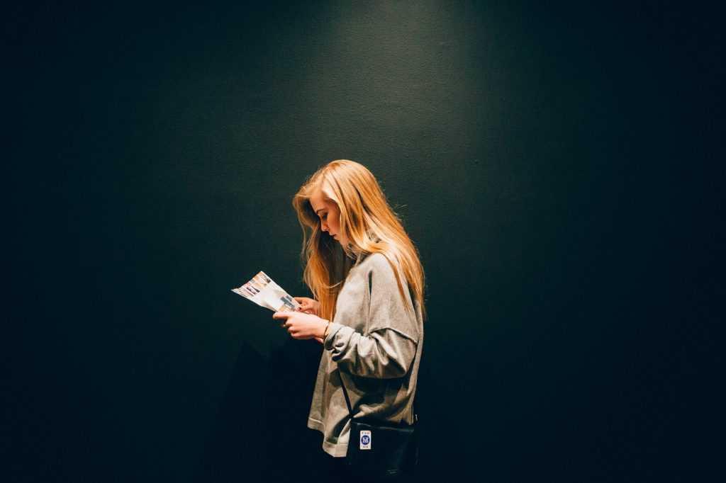 Читать в одиночестве
