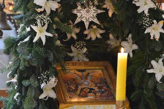 Молитва в канун Рождества Христова