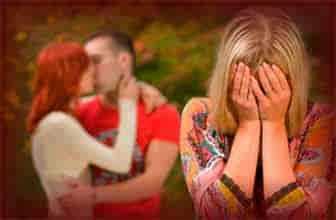Приворожить женатого мужчину в браке