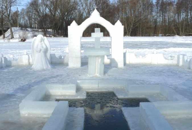 Крещение Госопдне