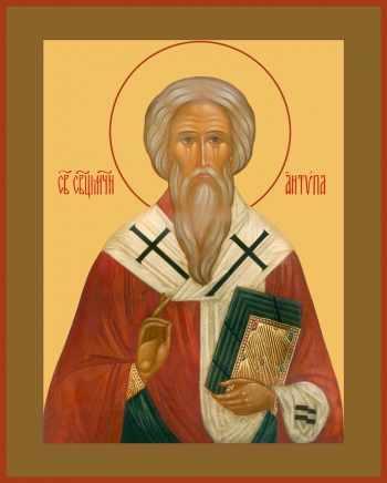 Св. Антипа