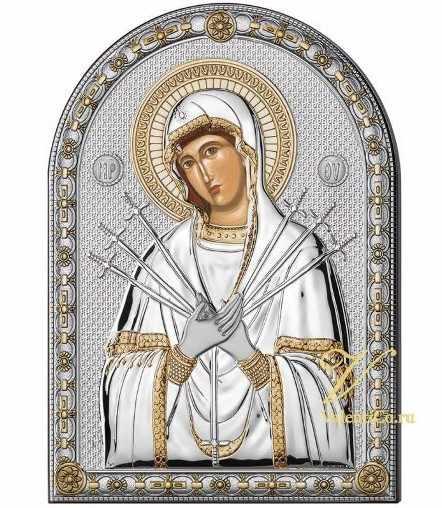 молитва на возврат долга перед иконой Умягчение сердец