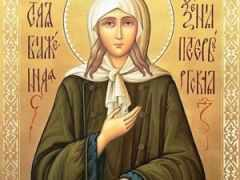 Святая Ксения Блаженная. Житие и молитвы