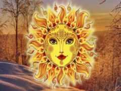 День зимнего солнцестояния в 2019
