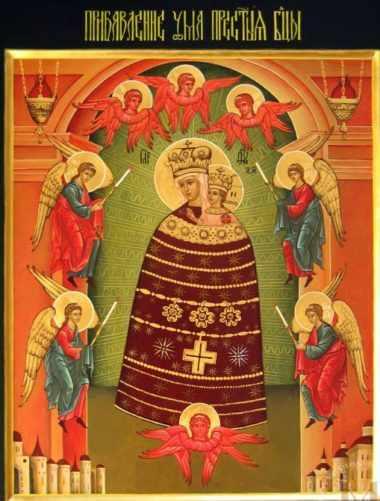 икона Богородице Прибавление ума