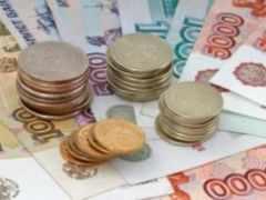 Как привлечь деньги в жизнь
