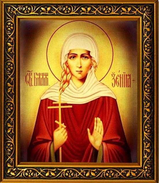 икона блаженной Ксении