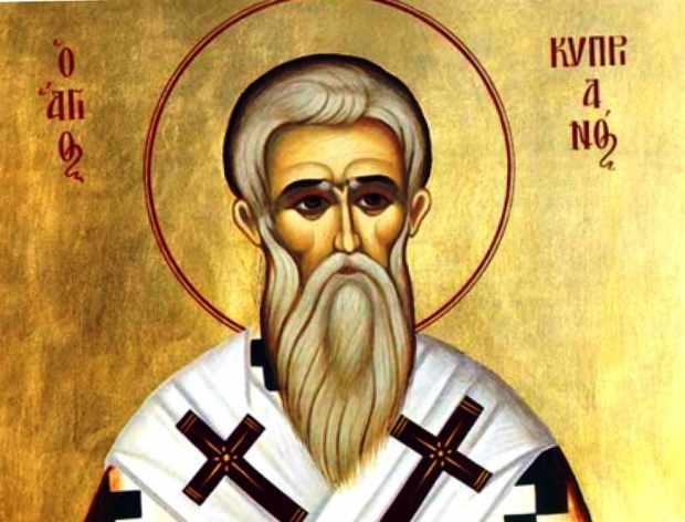 защитная молитва Киприану