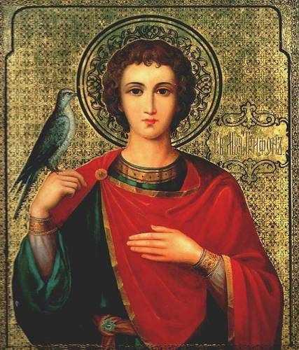 молитва от астмы Святому Трифону