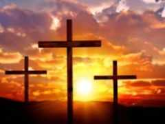Молитва Кресту Святому и Животворящему