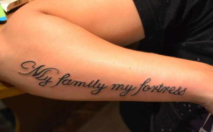 Татуировка Моя семья - Моя крепость