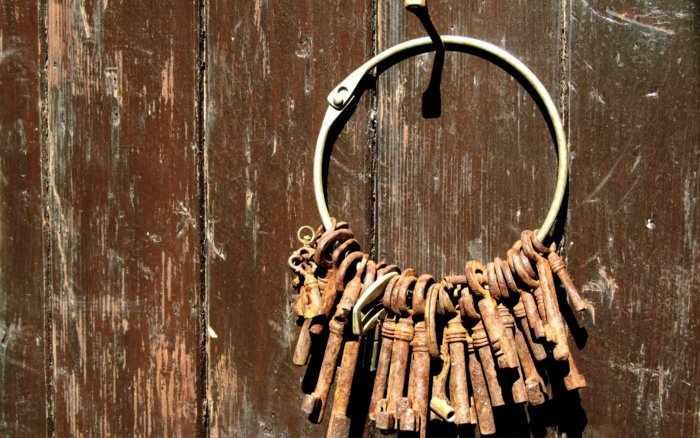 Ритуал с ключами